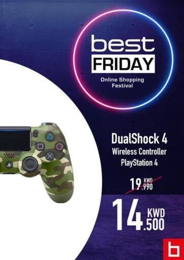 Kuwait Best Al Yousifi  offers in D4D Online. Best Friday Sale. . Till 29th November
