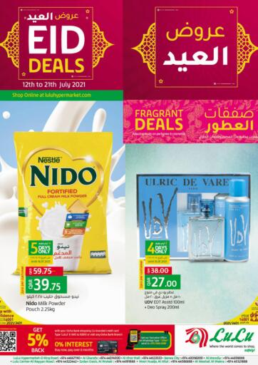 Qatar - Al-Shahaniya LuLu Hypermarket offers in D4D Online. Eid Deals. Get your favorites On Eid Deals Offers from the Lulu Hypermarket . Take advantage of this offer .Offers Are Valid Till 21st July .Happy Shopping!. Till 21st July