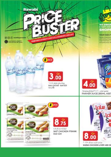 Qatar - Al Shamal Rawabi Hypermarkets offers in D4D Online. Price Buster. Now Available Offers At Rawabi Hypermarkets. Offer Available Until Stock Last. Enjoy!! . Until Stock Last