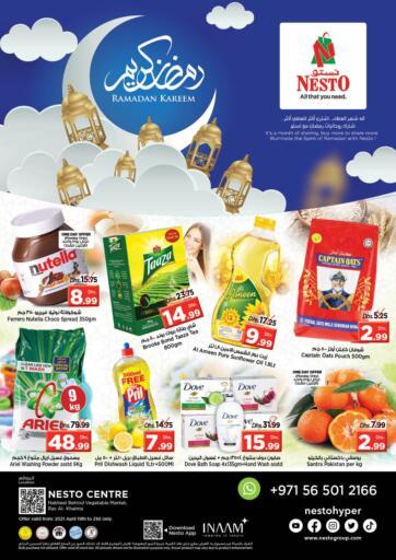 UAE - Ras al Khaimah Nesto Hypermarket offers in D4D Online. Nakheel, Ras Al Khaimah. . Till 21st April