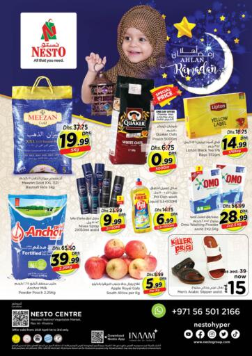 UAE - Ras al Khaimah Nesto Hypermarket offers in D4D Online. Ras Al Khaima. . Till 3rd April