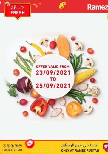 Oman - Sohar Ramez  offers in D4D Online. Fresh Offers @ Rustaq. . Till 25th September