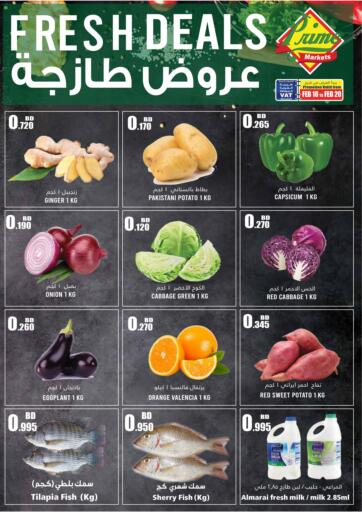 Bahrain Prime Markets offers in D4D Online. Fresh Deals. . Till 20th February