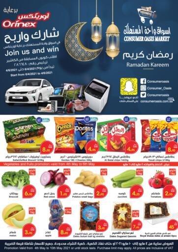 KSA, Saudi Arabia, Saudi - Riyadh Consumer Oasis offers in D4D Online. Ramadan weekly offers. Now you can get your products from your favorite brands during  'Ramadan weekly offers' at Consumer Oasis Stores. This offer is only valid Till 10th May 2021.. Till 10th May