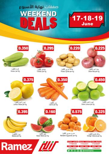 Bahrain Ramez offers in D4D Online. Weekend Deals. Here comes Ramez with Weekend Deals! Shop your favorite products at reduced prices. This offer is valid Till 19th June. Happy Shopping!!. Till 19th June