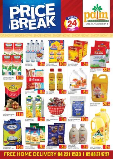 UAE - Dubai Palm Hypermarket Muhaisina LLC offers in D4D Online. Price Break.