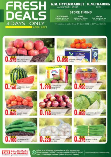 Oman - Muscat KM Trading  offers in D4D Online. Al Khuwair, Ruwi, Saham - Fresh Deals. . Till 10th April