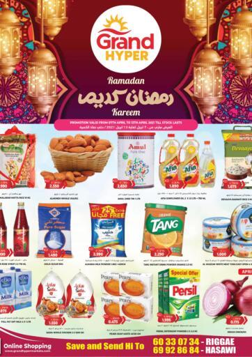 Kuwait Grand Hyper offers in D4D Online. Ramadan Kareem. . Till 13th April