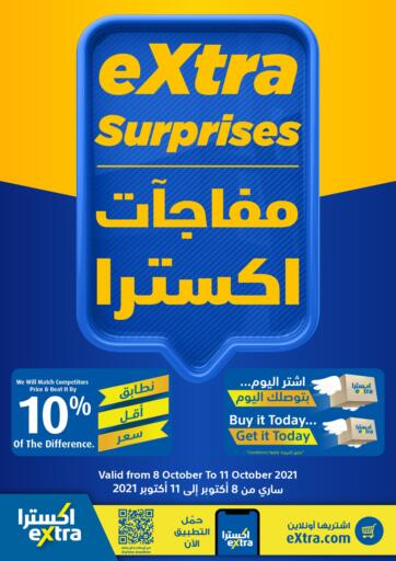 Oman - Sohar eXtra offers in D4D Online. eXtra Surprises. eXtra Surprises at eXtra. Exciting Offers Waiting For You Visit Their Nearest Store And Get Everything At Exciting Prices. Validity Till 11th October 2021. Enjoy Shopping!!. Till 11th October