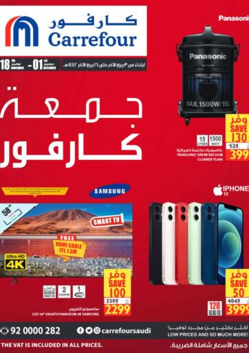 KSA, Saudi Arabia, Saudi - Al Khobar Carrefour offers in D4D Online. Carrefour friday. Take advantage of the Carrefour friday Deals and buy your favorite products and fresh fruits, Meat, Groceries, and More at the best prices from  Carrefour Saudi Arabia! This offer is valid Until 1st December 2020. Enjoy Shopping!. Till 1st December