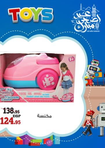 Egypt - Cairo Awlad Ragab offers in D4D Online. Toys Offers. . Till 31st July