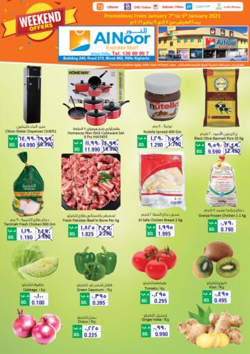 Bahrain Al Noor Expres Mart offers in D4D Online. Weekend Offer. . Till 09th January