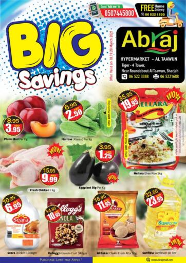 UAE - Sharjah / Ajman Abraj Hypermarket offers in D4D Online. Big Savings. . Till 20th March