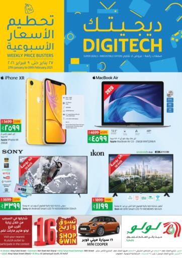 KSA, Saudi Arabia, Saudi - Al Khobar LULU Hypermarket  offers in D4D Online. Digitech Offers. Now you can get your daily products from your favorite brands during 'Digitech Offers' at Lulu Stores! This offer is only valid Till 9th February 2021.. Till 9th February