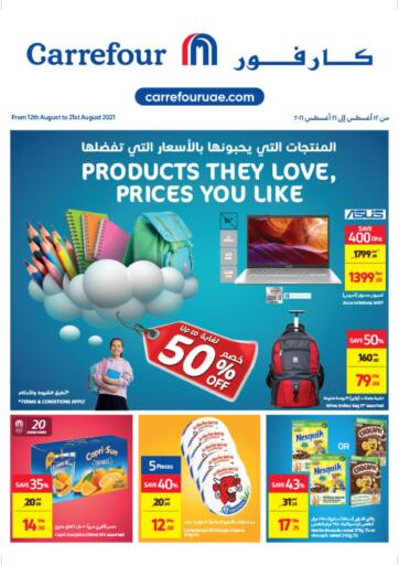 UAE - Umm al Quwain Carrefour UAE offers in D4D Online. Up to 50% Off. . Till 21st August