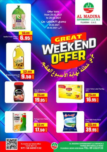 UAE - Fujairah Al Madina Supermarket LLC offers in D4D Online. Great Weekend Offer. . Till 28th February