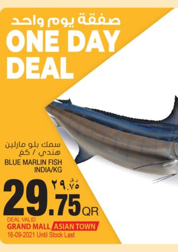 Qatar - Al-Shahaniya Grand Hypermarket offers in D4D Online. One Day Deal. . Only on 16th September