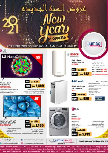 Qatar - Al Shamal Jumbo Electronics offers in D4D Online. New Year Offers. New Year Offers Are Available At Jumbo Electronics. Offers Are Valid Till 10th January. Hurry Up! Enjoy Shopping!!!!. Till 10th January