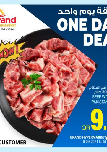 Qatar - Al-Shahaniya Grand Hypermarket offers in D4D Online. One Day Deal @ Wukair. . Only On 19th September
