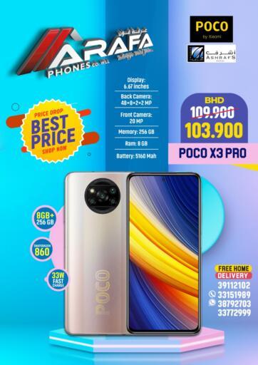 Bahrain Arafa Phones offers in D4D Online. Price Drop. . Until Stock Last