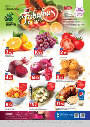 Qatar - Al-Shahaniya Rawabi Hypermarkets offers in D4D Online. Fabulous Deals. Fabulous Deals Offers  Are Available At Rawabi Hypermarkets. Offers Are Valid  Till 09th July.   Enjoy!  . Till 9th July