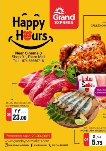 Qatar - Al-Shahaniya Grand Hypermarket offers in D4D Online. Happy Hours. . Only On 20th September