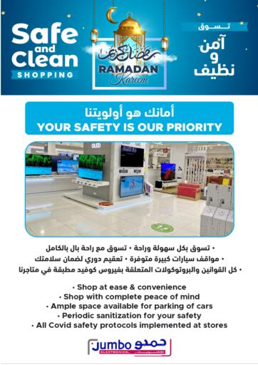 Qatar - Al Rayyan Jumbo Electronics offers in D4D Online. Safe And Clean.  Safe And Clean Offers Are Available At Jumbo Electronics. Offers Are Valid Until Stock Lasts. Hurry Up! Enjoy Shopping!!!!. Until Stock Lasts