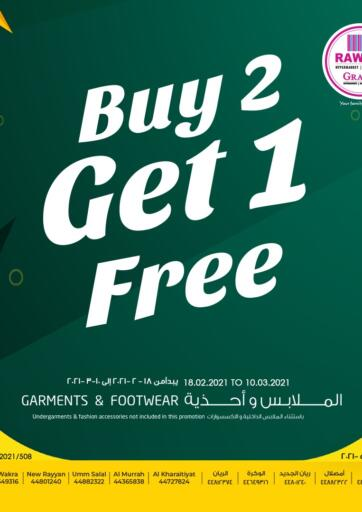 Qatar - Al Wakra Rawabi Hypermarkets offers in D4D Online. Buy 2 Get 1 Free. Buy 2 Get 1 Free Offers  Are Available At Rawabi Hypermarkets . Offers Are Valid Till Till 10th March.   Enjoy! . Till 10th March