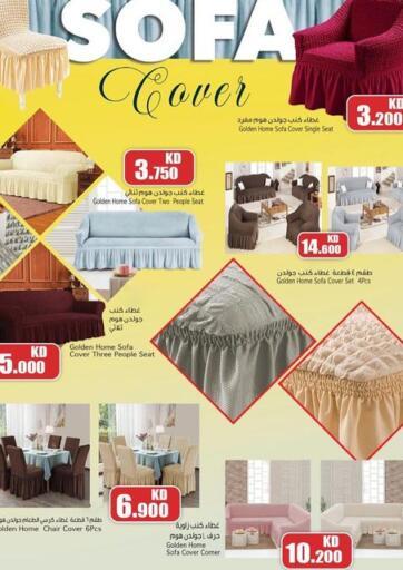 Kuwait Ramez offers in D4D Online. Sofa Covers. . Until stock Last