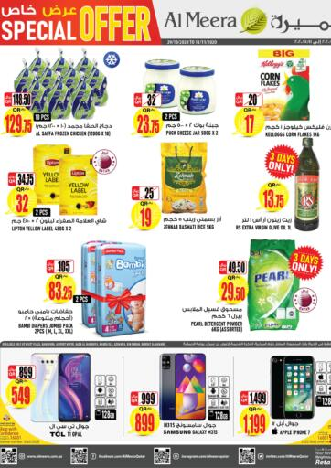 Qatar - Al Shamal Al Meera offers in D4D Online. Special Offer. Special Offers Are Available At Al Meera. Offers Are Valid Till 11th November. Enjoy Shopping!!!. Till 11th November