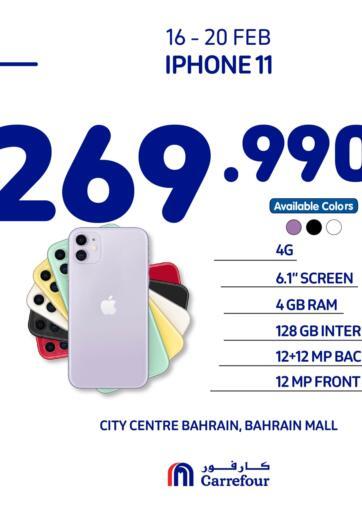 عروض كارفور البحرين في دي٤دي أونلاين. آيفون ١١. . حتى ٢٠ فبراير