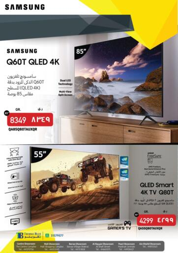 Qatar - Al-Shahaniya Techno Blue offers in D4D Online. Upgrade with Samsung home & Appliances. Now its time to shop from Techno Blue. Get  Upgrade with Samsung home & Appliances  offers and get your products at great discounts. Offers valid Until Stock Last.   Hurry Up!!!!!. Untill Stock Last