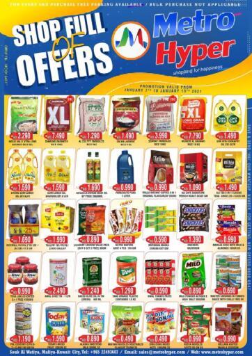 Kuwait Metro Hyper offers in D4D Online. Shop Full Of Offers. . Till 13th January