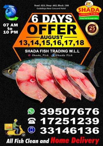 Bahrain Shada Fish offers in D4D Online. 6 Days Offer. 6 Days Offer @ Shada Fish! Get Your Products at Cheapest Price.. Offer Valid Till  18th August. . Till 18th August