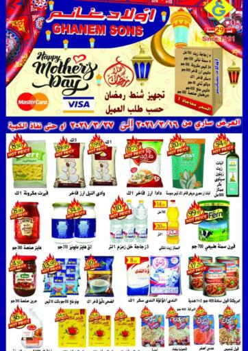 Egypt - Cairo Ghanemsons Market  offers in D4D Online. Happy Mothers Day. . Till 27th March