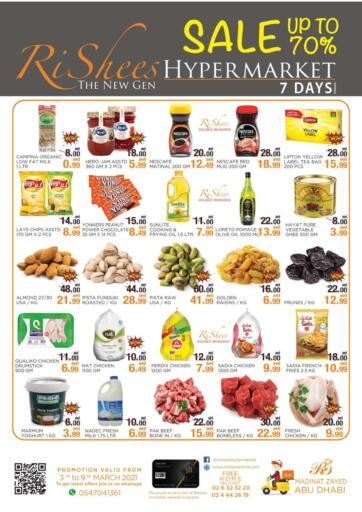 UAE - Abu Dhabi Rishees Hypermarket offers in D4D Online. Special Offer. . Till 9th March