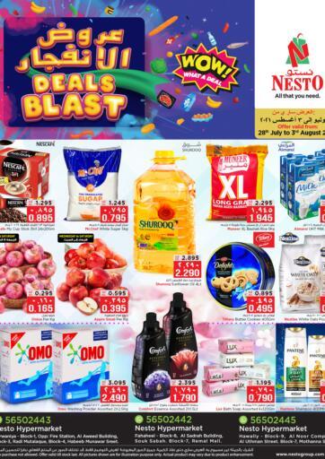 Kuwait Nesto Hypermarkets offers in D4D Online. Deals Blast. . Till 3rd August