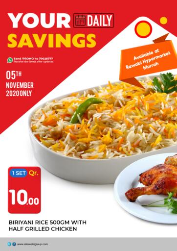 Qatar - Al Shamal Rawabi Hypermarkets offers in D4D Online. Your Daily Savings. . Only On 5th Novemebr