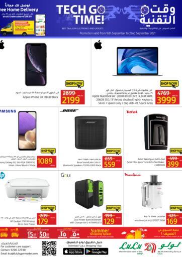 KSA, Saudi Arabia, Saudi - Dammam LULU Hypermarket  offers in D4D Online. Tech Go Time. . Till 22nd September