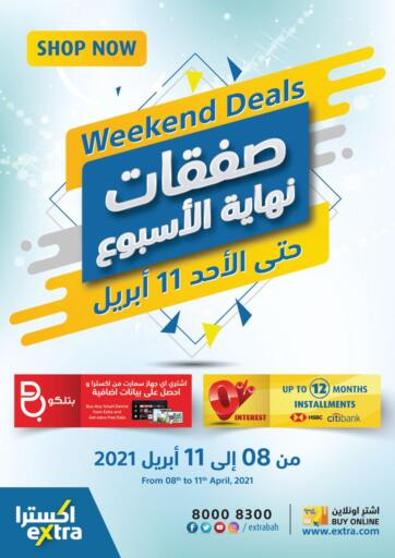 Bahrain eXtra offers in D4D Online. Weekend Deals. Weekend Deals with eXtra! Visit The Store Now And Get TV, Home Appliances and much more at reduced prices From extra. Offer Valid until 11th April! Enjoy Shopping!. Till 11th April