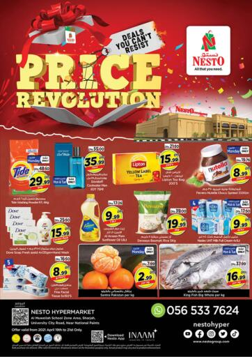 UAE - Sharjah / Ajman Nesto Hypermarket offers in D4D Online. Al Muweiliya, Sharjah. . Till 21st April