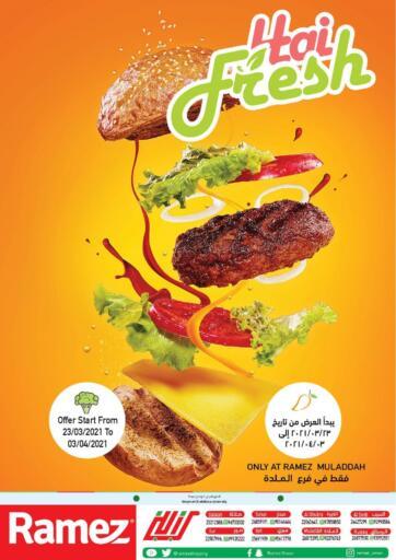 Oman - Sohar Ramez  offers in D4D Online. Hai Fresh @ Muladdah. . Till 3rd April
