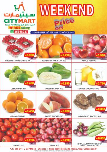 Bahrain CITY MART offers in D4D Online. Weekend Price Off. . Till 9th February
