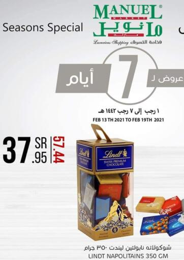 KSA, Saudi Arabia, Saudi - Riyadh Manuel Market offers in D4D Online. Seasons Special. Now you can get your daily products from your favorite brands during the ' Seasons Special' at Manuel Market Stores. This offer is only valid Till 19th February 2021.. Till 19th February