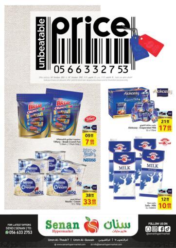 UAE - Sharjah / Ajman Senan Hypermarket offers in D4D Online. Unbeatable Price. . Till 16th October