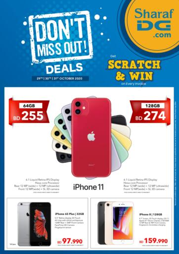 Bahrain Sharaf DG offers in D4D Online. Don't miss out the Chance !!! weekend deals @ Sharaf DG.. Don't miss out the Chance !!! weekend deals @ Sharaf DG. Excitement to enjoy this weekend with Sharaf DG. Offer valid  till 31st October 2020. Enjoy Shopping!!!. Till 31st October