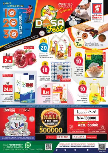 UAE - Sharjah / Ajman Safari Hypermarket  offers in D4D Online. Dosa Fest. . Till 19th October