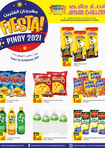 Bahrain Ansar Gallery offers in D4D Online. Pinoy Fiesta 2021!. Pinoy Fiesta 2021! at Ansar Gallery! Get all your products at reduced prices until 10th February  2021. Happy Shopping!!!. Till 10th February