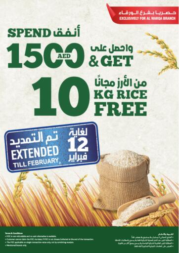 UAE - Dubai Union Coop offers in D4D Online. Spend 1500 Aed and get 10 Kg Rice FREE.