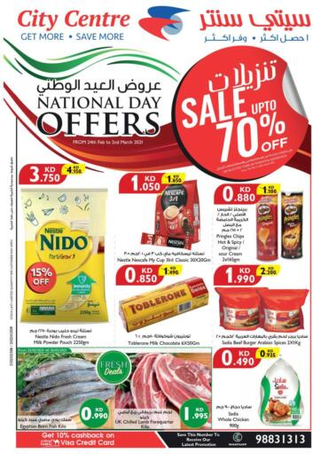 Kuwait City Centre  offers in D4D Online. Sales Upto 70% Off. . Till 02nd March